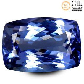 €299 GIL Certified Bluish Violet  Tanzanite 2.91 Carat