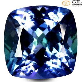 €149 GIL Certified  Bluish Violet Tanzanite 2.00 Carat