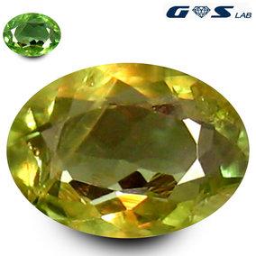 €600 GSL Certified Green to Purplish Grey Alexandrite
