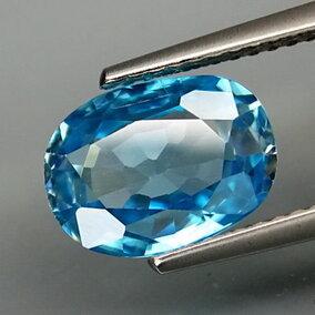 €139,99 3.43 CT. Cambodian Blue Zircon, Eye Clean!